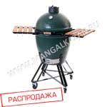 Тандыр Big Green Egg M СРЕДНИЙ (без ножек и крыльев)